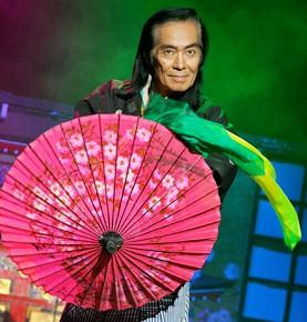 Haruo Shimada with Oll Paper Umbrella